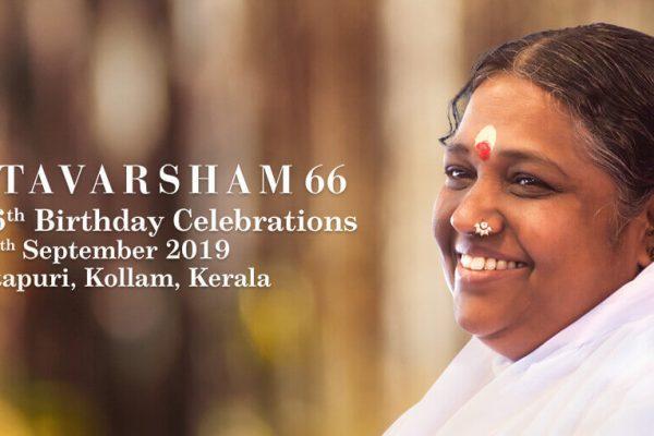 Amritavarsham - Ammas Geburtstag