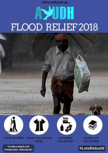Ayudh Kerala Fluthilfe