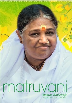Amma Matruvani Cover März 21