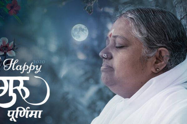 Amma Guru Purnima