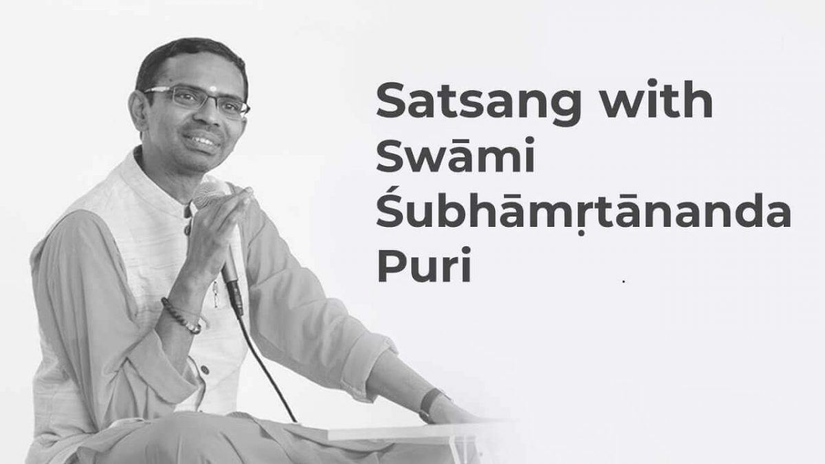 Swami Shubamritananda